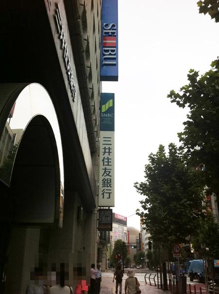 20120815_3.jpg